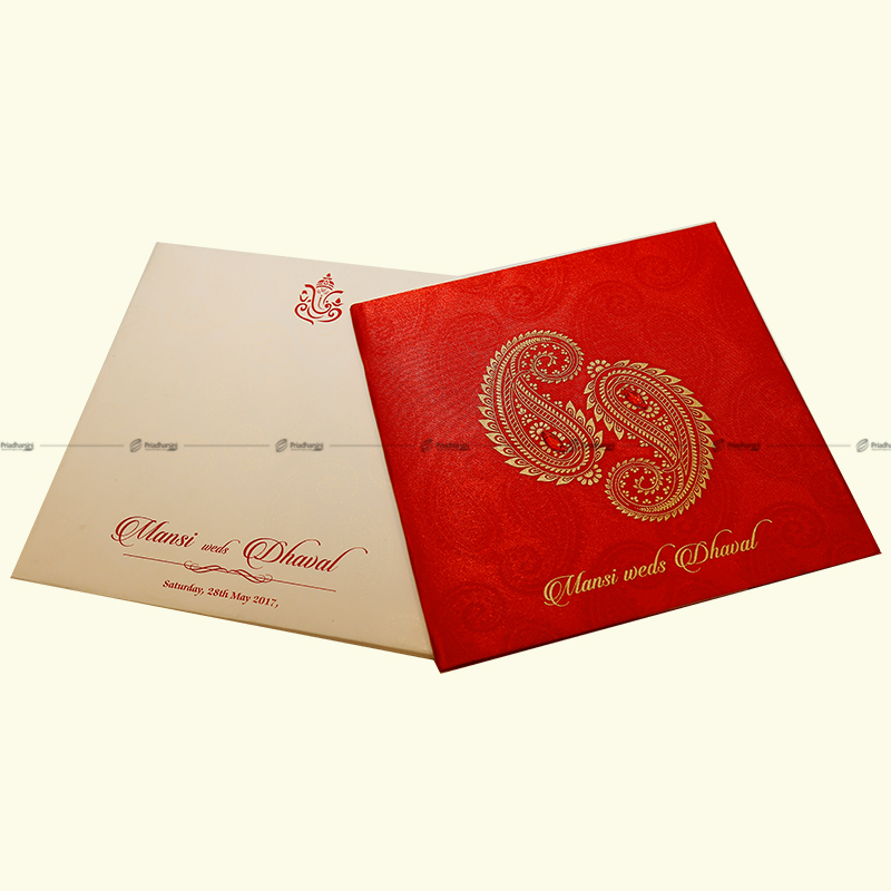 Priadarsini cards in coimbatoreinvitation showroom sp 43 malvernweather Choice Image